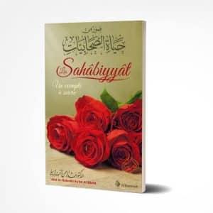 Les Sahabiyyat Un Exemple A Suivre