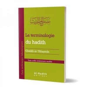 Terminologie Du Hadith