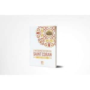 L'interprétation du Saint Coran - Juz AMMA - ed. anas