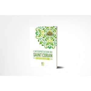 L'interprétation du Saint Coran - Juz qad sami'