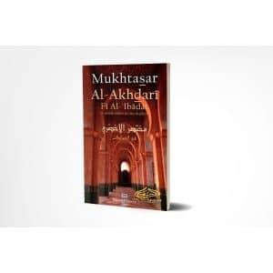 Mukhtasar Al-Akhdarî, la prière selon le rites Malikite