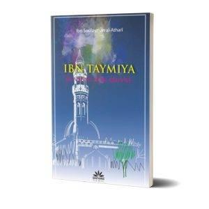 biographie de ibn taymiyyah