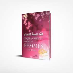 Fiqh as sunna pour les femmes