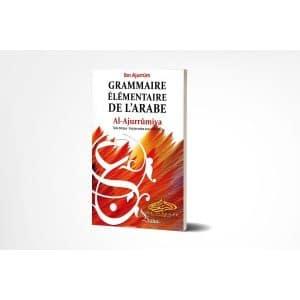 Grammaire élémentaire de l'arabe