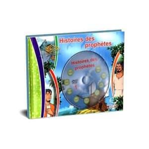 Histoire des prophètes + DVD - DIgital Future