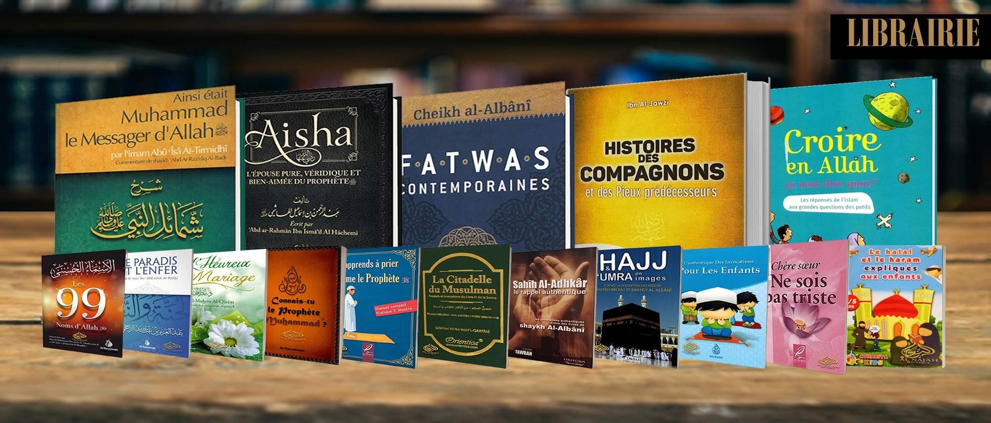 Livres fiqh, Coran, Femme en islam, Hadith, Prophètes